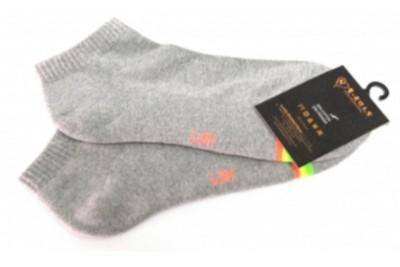 LDH Socks - Short x 5 pairs  x Grey