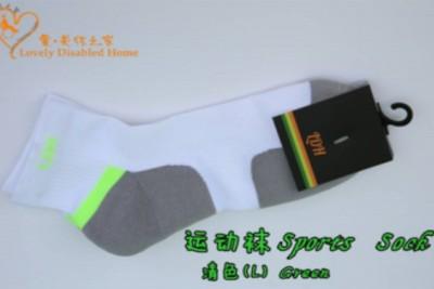 LDH Socks - Sport (size :L -Green) x 5 pairs