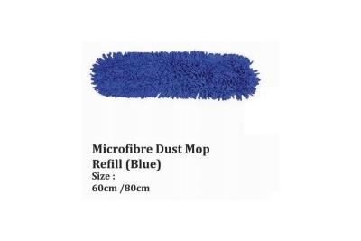 Microfibre Dust Mop Refill (Blue)