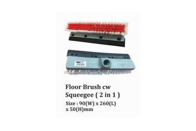 Floor Brush cw Squeegee (2 in 1)
