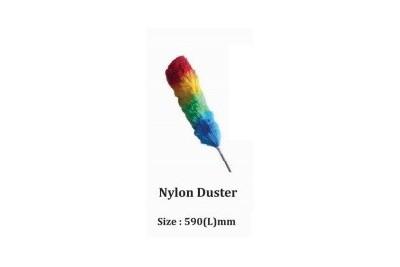 Nylon Duster