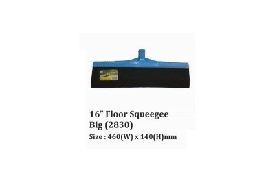 "16"" Floor Squeegee Big (2830)"