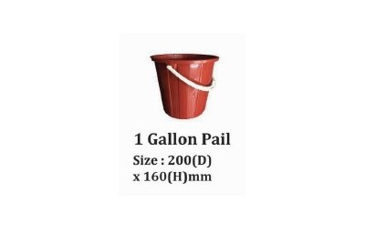 1 Gallon Pail