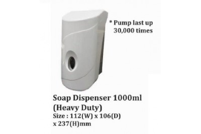 Soap Dispenser 1000ml (Heavy Duty)