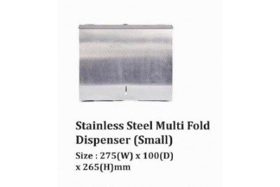 Stainless Steel Multi Fold Dispenser