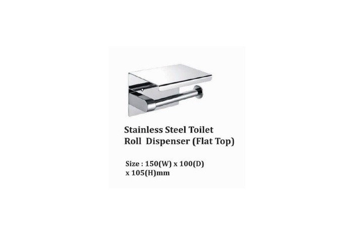 Stainless Steel Toilet Roll Dispenser (Flat Top)