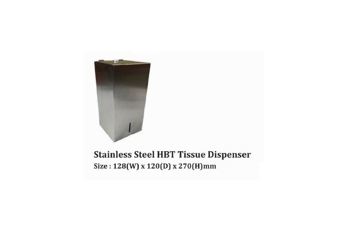 Stainless Steel HBT Tissue Dispenser
