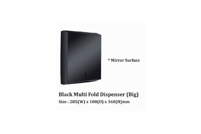 Black Multi Fold Dispenser
