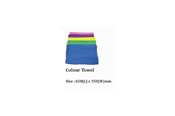 Colour Towel