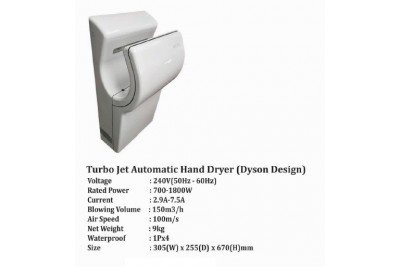 Turbo Jet Automatic Hand Dryer (Dyson Design)