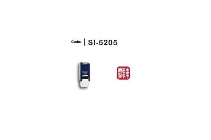 SI-5205