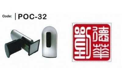 POC-32