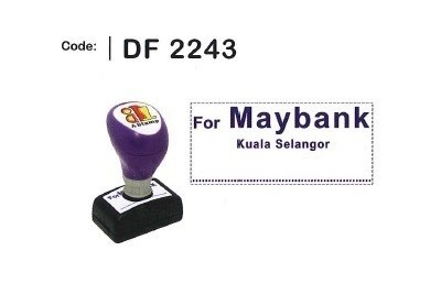 DF 2243