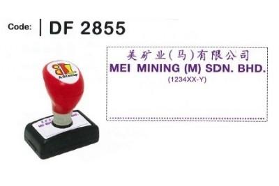 DF 2855