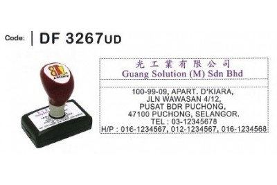 DF 3267UD