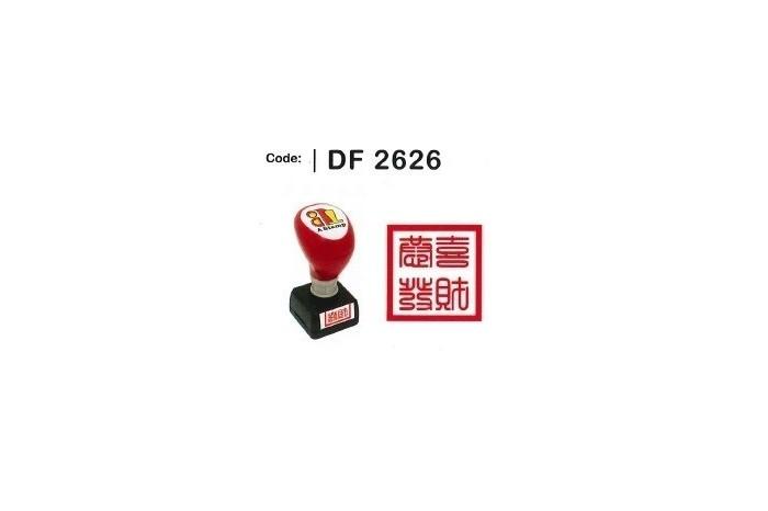 DF 2626