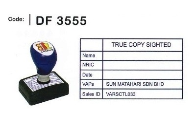 DF 3555