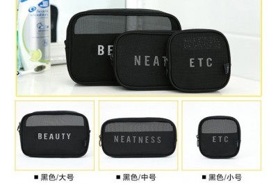 Cosmetic Pouch 004