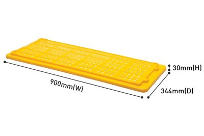 Industrial Stackable Tray Lid - Yellow