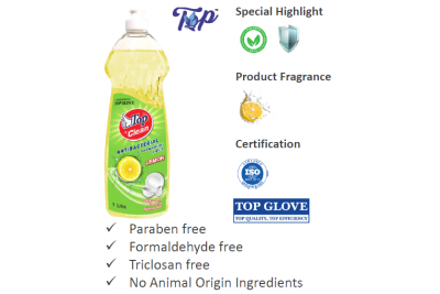 Antibacterial Dishwashing Liquid (1Liter)