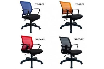 Mesh Chair - LowBack
