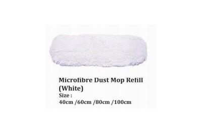 Microfibre Dust Mop Refill (White)