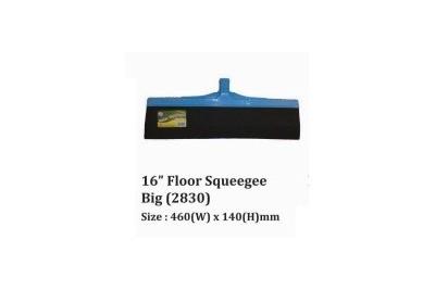 """16"""" Floor Squeegee Big (2830)"""