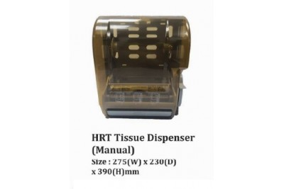 HRT Tissue Dispenser