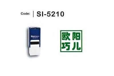 SI-5210