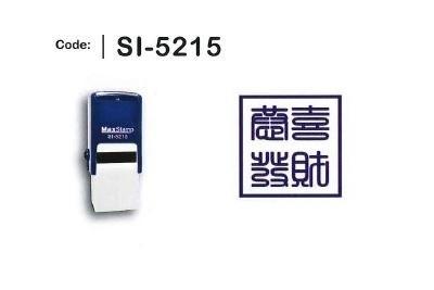SI-5215