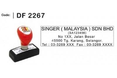 DF 2267