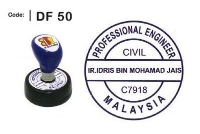 DF 50