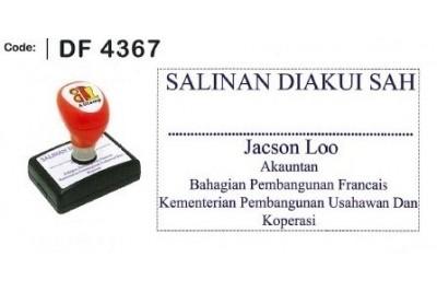 DF 4367