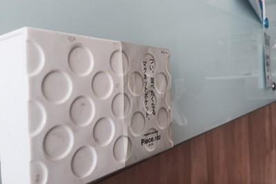 Magnetic Pensil Box
